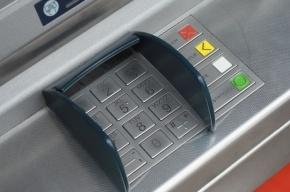 Грабитель похитил из банкомата 8 млн рублей