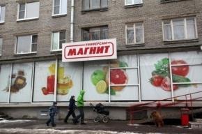 Магазин «Магнит» в Кронштадте разрисовали свастиками и гневными надписями