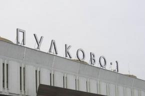 Туман стал причиной задержки нескольких рейсов на прибытие в «Пулково»