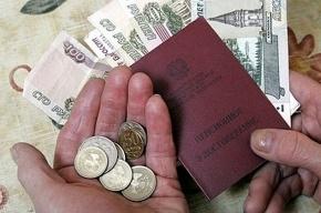 7,7 млрд рублей распределены между регионами для доплат к пенсиям