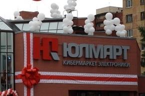 Преступник в шарфе ограбил «Юлмарт» на 127 тысяч рублей
