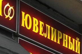 Охранник петербургского ювелирного салона спас магазин от ограбления