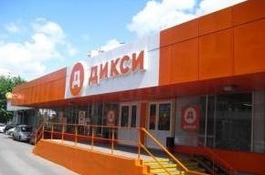 В Петербурге сотрудниц «Дикси» обвиняют в том, что они заперли клиентку магазина в морозилке