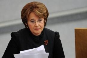 Дмитриева уходит с поста главы «Справедливой России»