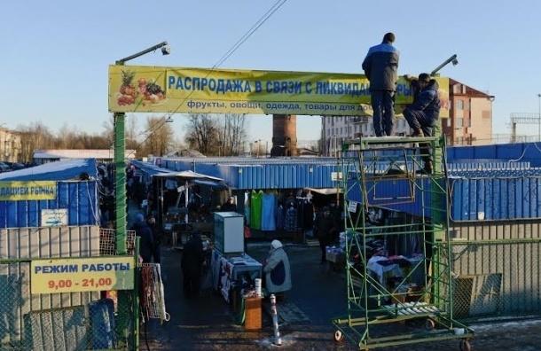 Бизнес-омбудсмен Петербурга: закрытие рынка в Рыбацком нецелесообразно