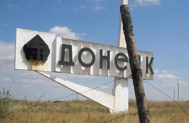 Два человека погибли в результате взрыва в Донецке
