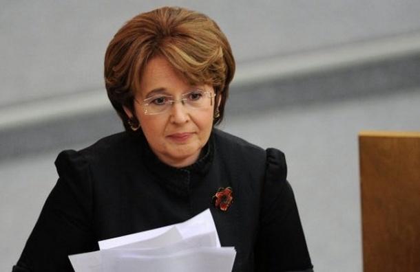 Оксана Дмитриева уходит с поста главы петербургской «Справедливой России»