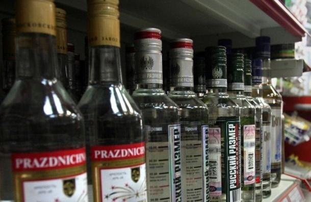 В России минимальная розничная цена на водку снижена на 35 рублей