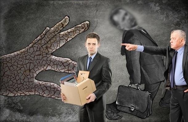 «Кризис» - не причина для увольнения