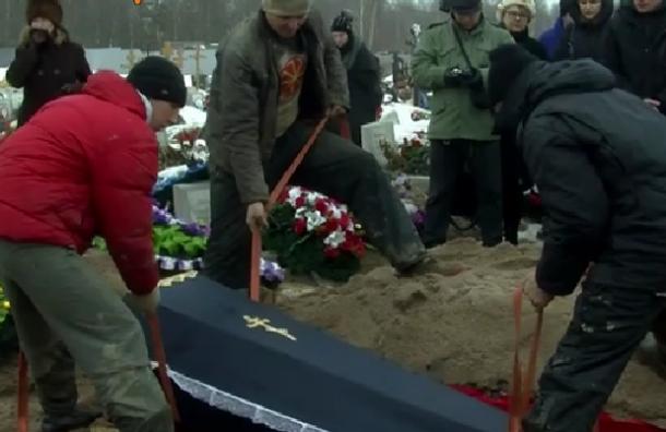 В Петербурге прошли похороны Евгения Павленко, погибшего в Луганской области