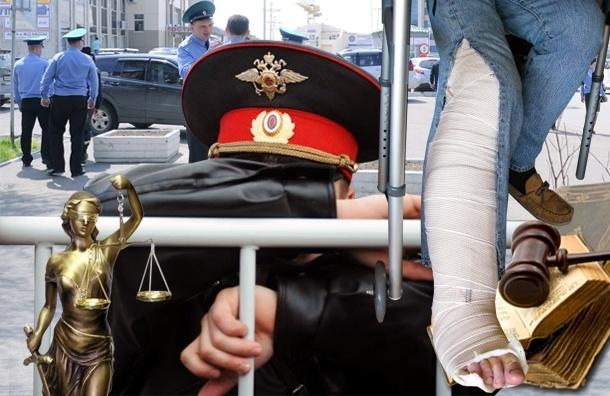 Полицейский, сломавший старушке ногу, получил условный срок