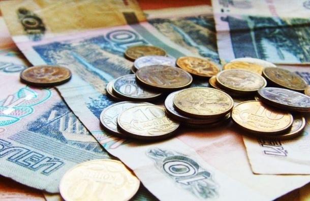 Прожиточный минимум Петербурга подняли на 507 рублей