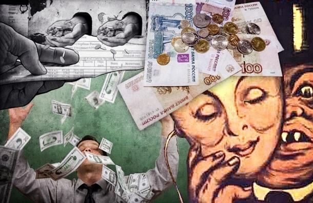 Петербуржцам все больше задерживают зарплату