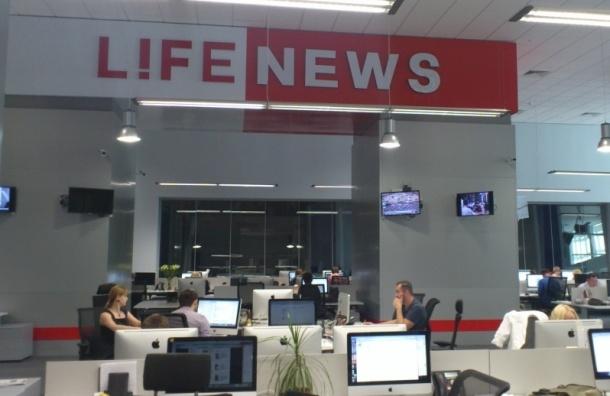 В офисе телеканала Lifenews прошли обыски
