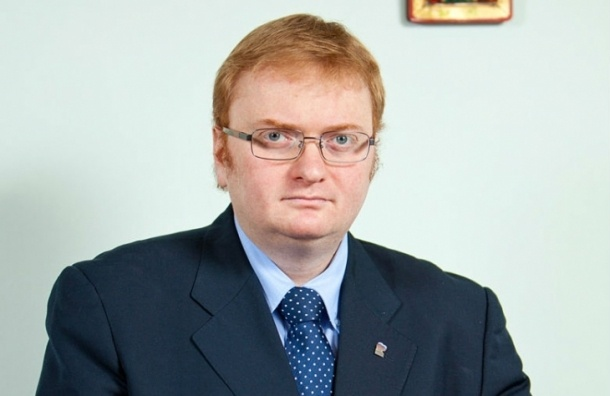 Жители Петербурга просят Полтавченко проверить психическое здоровье Милонова