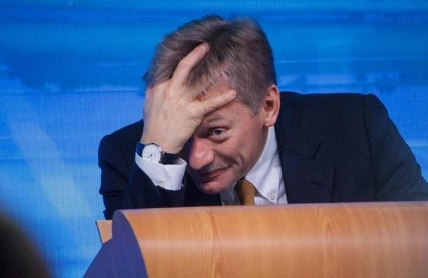 Дмитрий Песков не комментирует местоположение и состояние здоровья Путина