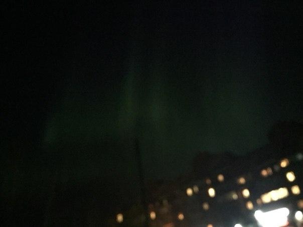 Сияние, 17.03.15 фото: соц.сети: Фото