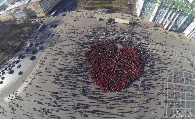 Сердце города: Фото