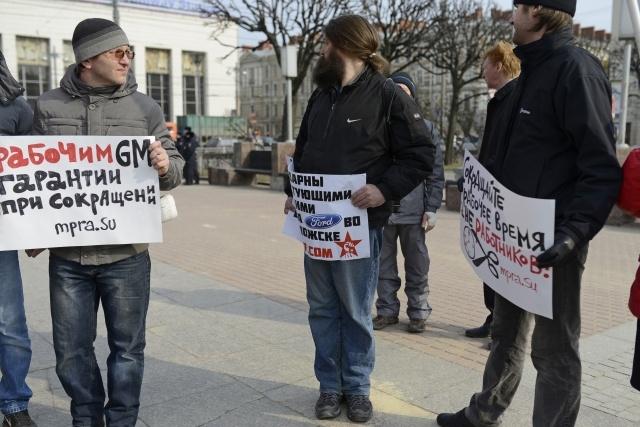 Пикет против сокращений, фото: Сергей Ермохин: Фото