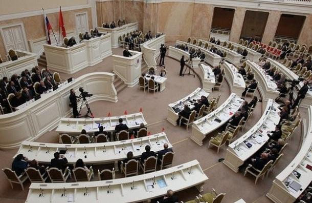 Депутаты петербургского ЗакСа хотят  закрепить понятие духовно-нравственного воспитания законодательно