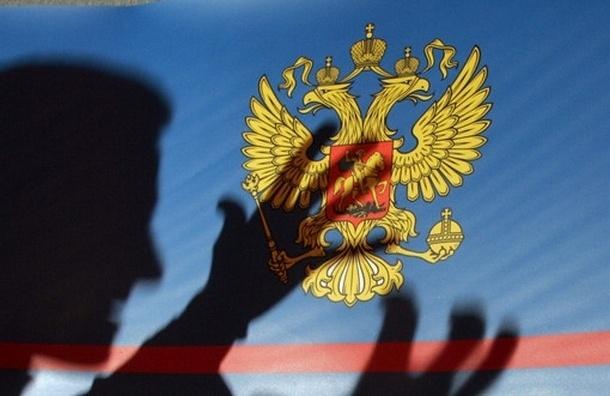 Военного моряка из Петербурга осудили за попытку госизмены