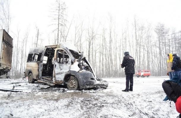 ДТП в Кугесях: три человека сгорело заживо