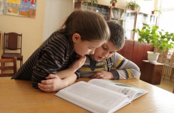 Маленьких петербуржцев приглашают на праздник науки