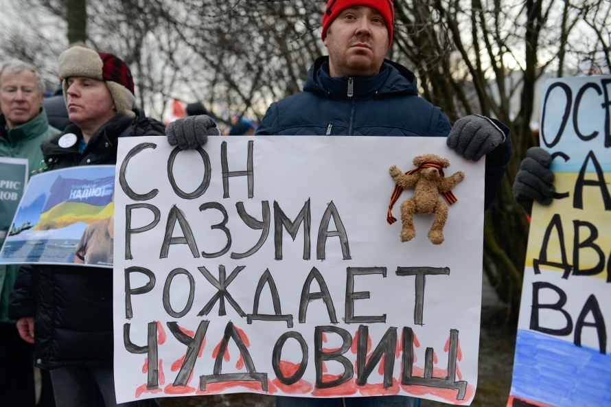 Фото Сергей Ермохин