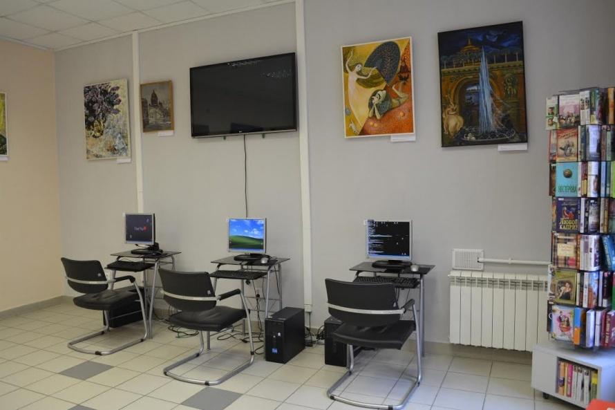 Компьютерные курсы в библиотеке на Стремянной