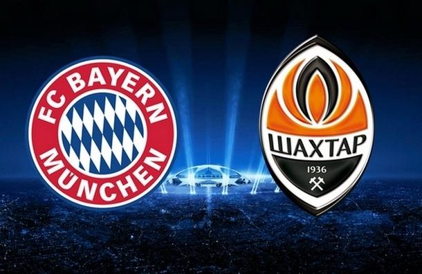 «Бавария»  - «Шахтер»:  ответный матч пройдет в Мюнхене