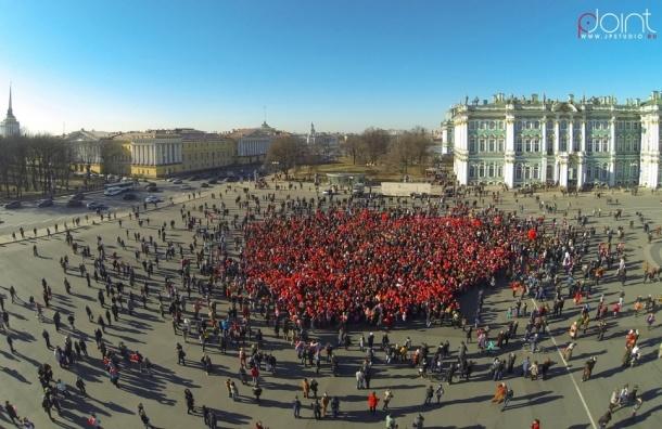 На Дворцовой площади петербуржцы создали большое сердце