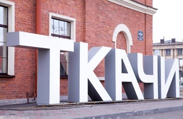Большинство петербургских площадок отказалось проводить лекцию Станислава Белковского