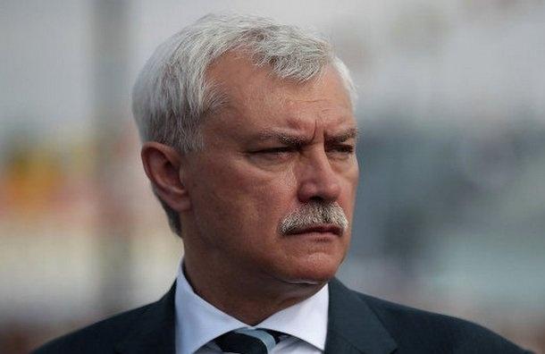 Георгий Полтавченко объявил выговор главе КГИОП за плохую работу с кадрами