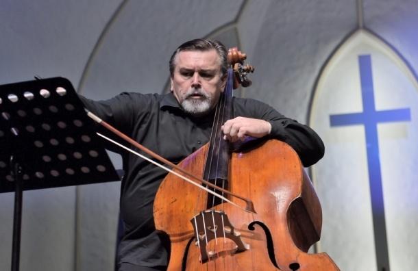 Фестиваль «Планета-Контрабас»  пройдет с 9 по 16 марта