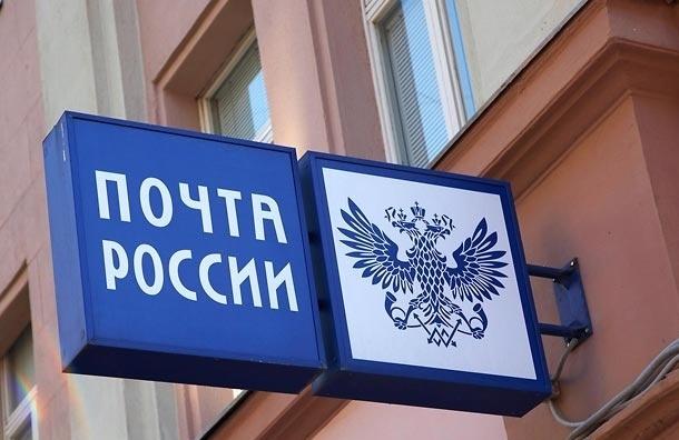 Больше года сотрудница «Почты России» обворовывала 88-летнюю пенсионерку