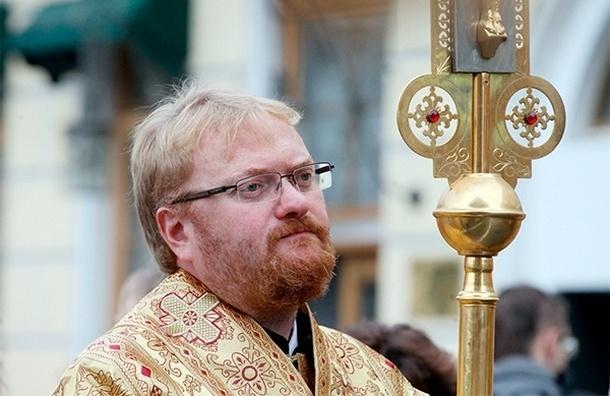 Милонов собрался ехать в Финляндию агитировать за семейные ценности