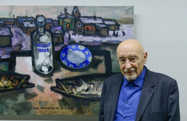 Оскар Рабин: «Искусство начинает все с нуля»