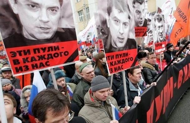 МВД: на митинг памяти Немцова Москве пришло 16,5 тысяч человек