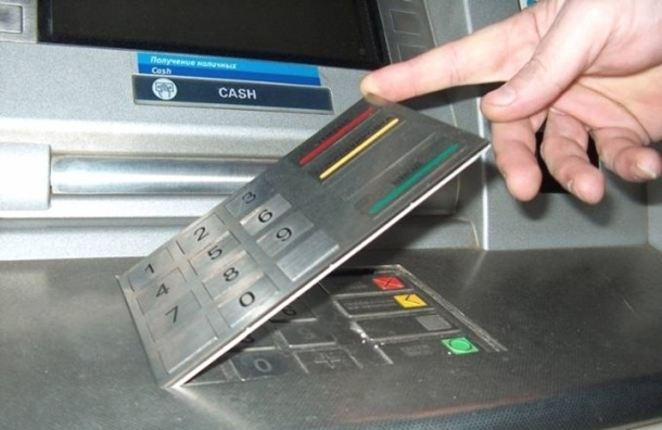 Суд приговорил братьев-близнецов за кражу 8 млн рублей из банкоматов