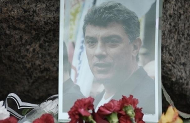 За полезную информацию об убийстве Немцова выплатят 3 млн рублей