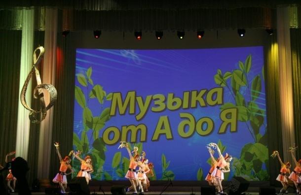 Петербургские звезды рассказали детям о «Музыке от