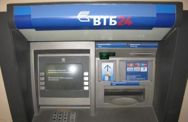 В Петербурге двое неизвестных взломали банкомат ВТБ 24 на Московском проспекте