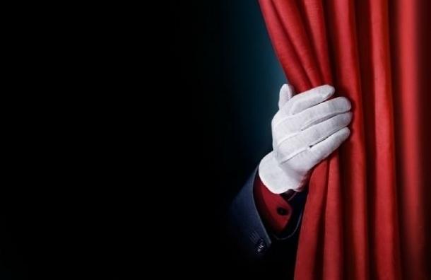 В День театра «Балтийский дом» приглашает познать жизнь закулисья