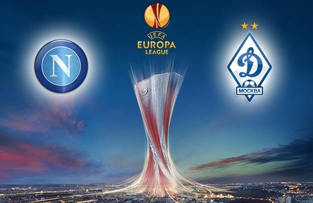 «Наполи» - «Динамо» сразятся в Неаполе в первом матче 1/8 финала Лиги Европы