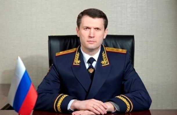 В Петербурге назначен новый начальник управления ФСКН