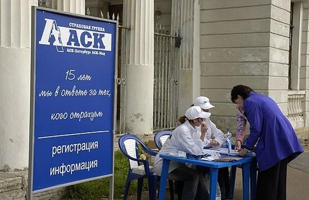Клиентам «АСК-Петербург» и «АСК-Мед» придется поменять полисы ОМС