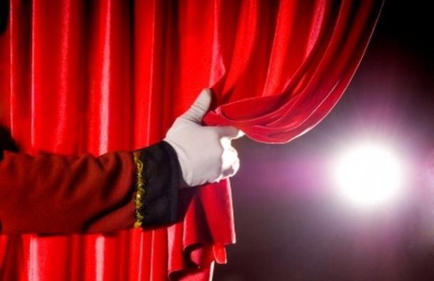 День театра в Петербурге отметят 90% скидкой на билеты