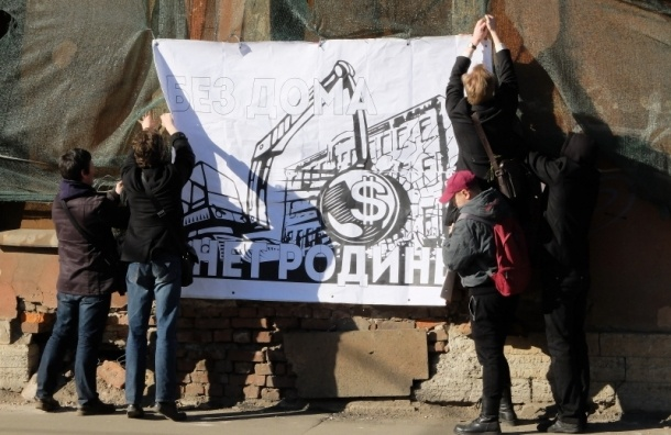 В Петербурге прошла акция против сноса дома на улице Мира, 36