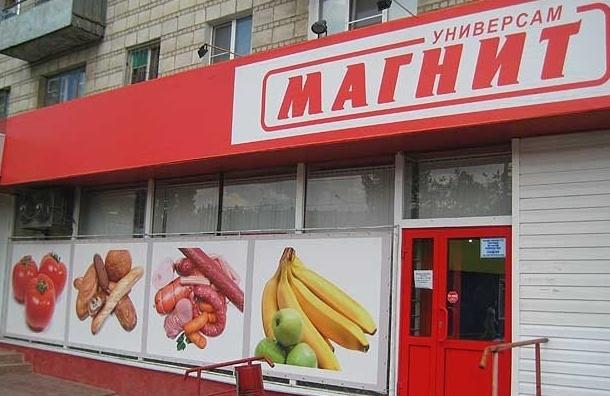 В Петербурге во всех «Магнитах» искали бомбы