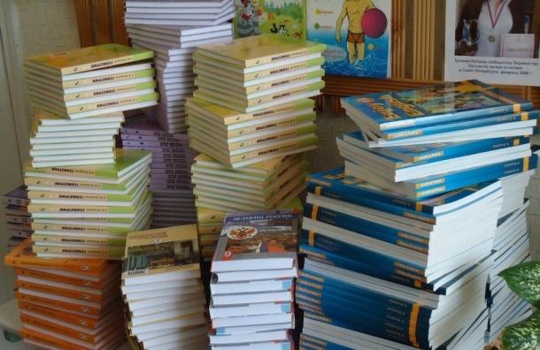 Учителя обеспокоены ростом цен на учебники